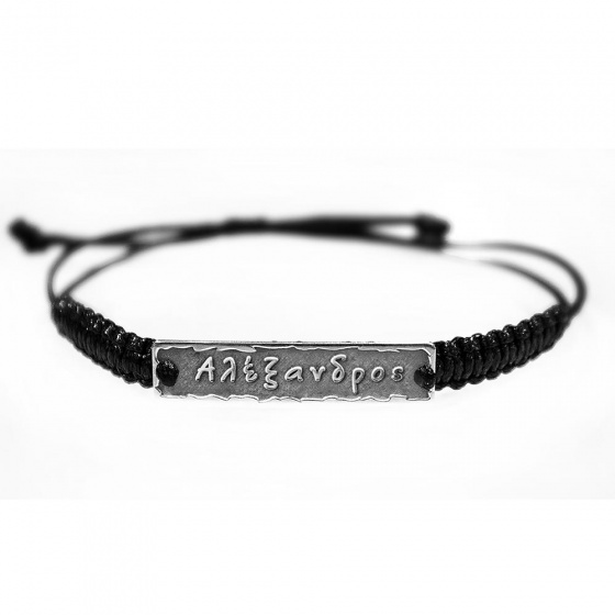 "Image of """"Αλέξανδρος"" custom silver macrame bracelet with black cord"""