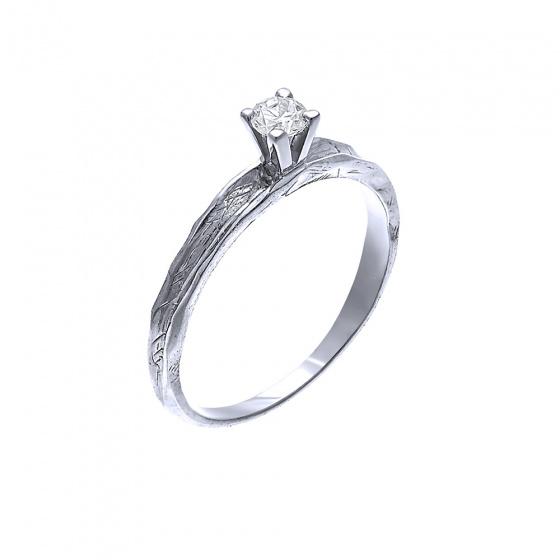 "Image of """"Shard of Dreams"" silver ring"""