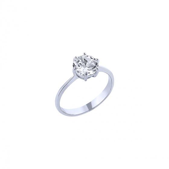 "Image of """"Impressive"" silver ring"""