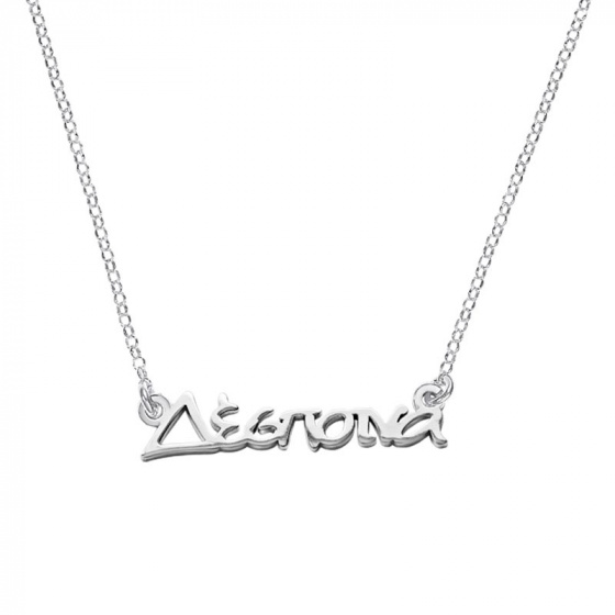 "Image of """"Despoina"" silver custom necklace"""