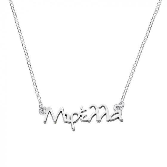 """Image of """"""""Mirella"""" silver custom necklace"""""""