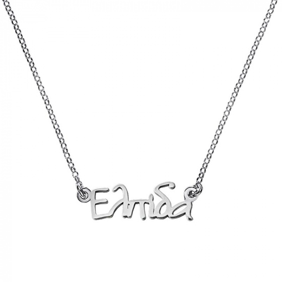 "Image of """"Ελπίδα"" silver custom necklace"""