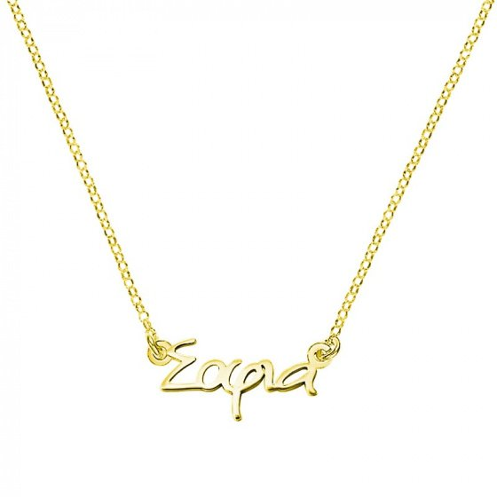 "Image of """"Σοφία"" silver custom necklace gold plated"""