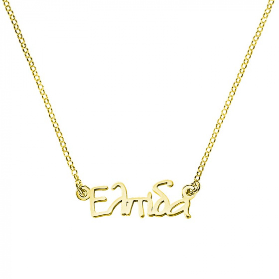 "Image of """"Ελπίδα"" silver custom necklace gold plated"""