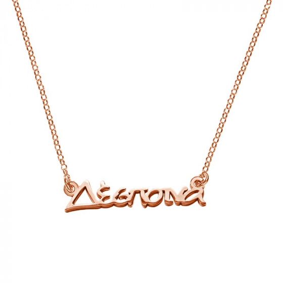 "Image of """"Despoina"" silver custom necklace rose gold plated"""