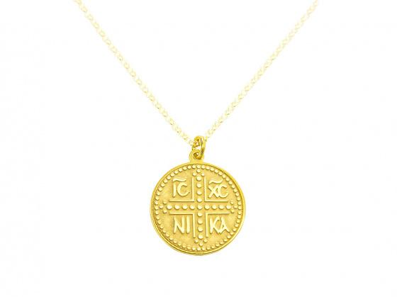 """Εικόνα του """"Χρυσό Κ14 Κωνσταντινάτο #2 (μικρό)"""""""