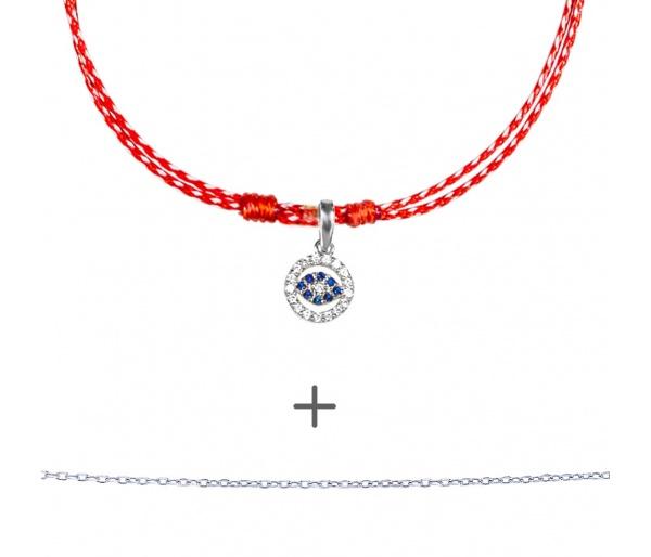 Silver March bracelet + chain