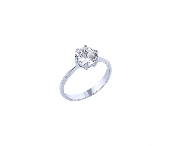 """Impressive"" silver ring"