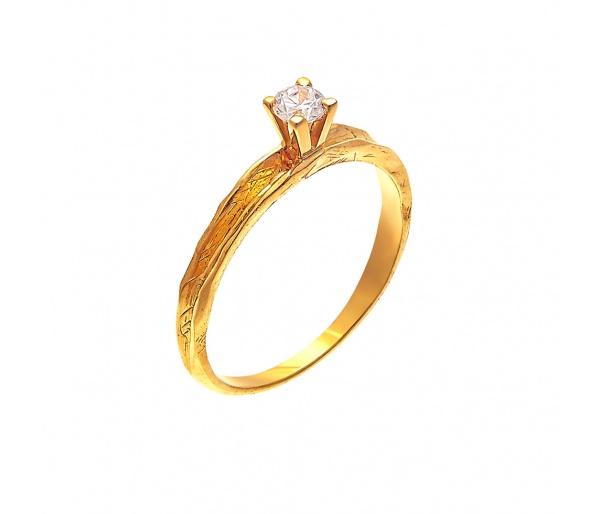 """""""Shard of Dreams"""" ring"""