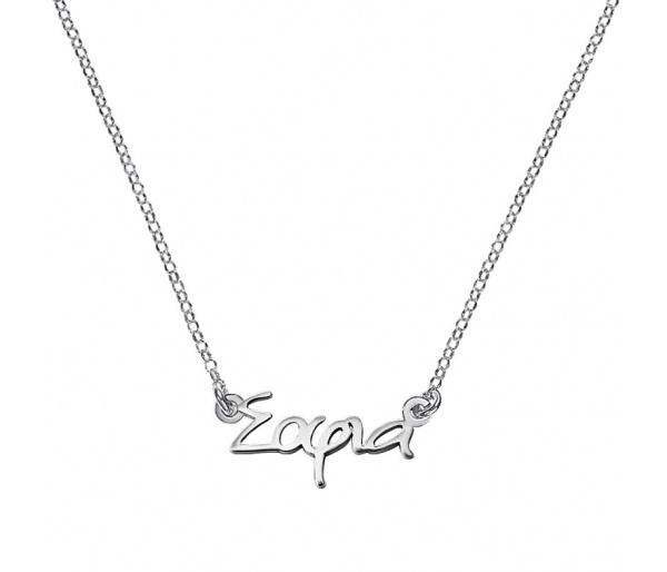 """""""Σοφία"""" custom necklace"""
