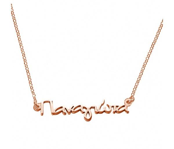 """Panagiota"" custom necklace"