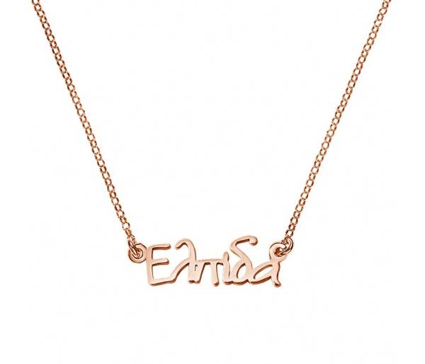 """""""Ελπίδα"""" custom necklace"""